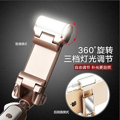 KuGi 自撮り棒 2016年新型 Bluetooth スマホ 自撮り棒 セルカ棒 補助光機能付き 伸縮自在 シャッターボタン付き 夜間LED補助光 はっきりと明るく美白効果 1500mAh内蔵電池