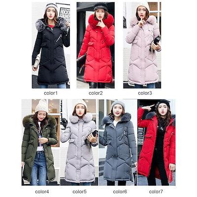 レディース ダウン風コート ロング丈 中綿コート ゆったり 防風防寒 アウター ファーフード付き 大きいサイズあり ダウン風ジャケット おしゃれ 厚手