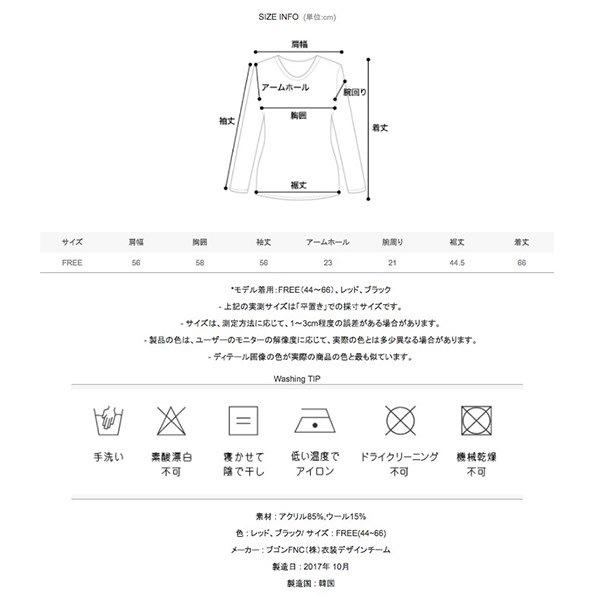 【IMVELY イムブリー公式】ポートランドコーラニット I73NT1024/I73NT1024 韓国ファッション レディース