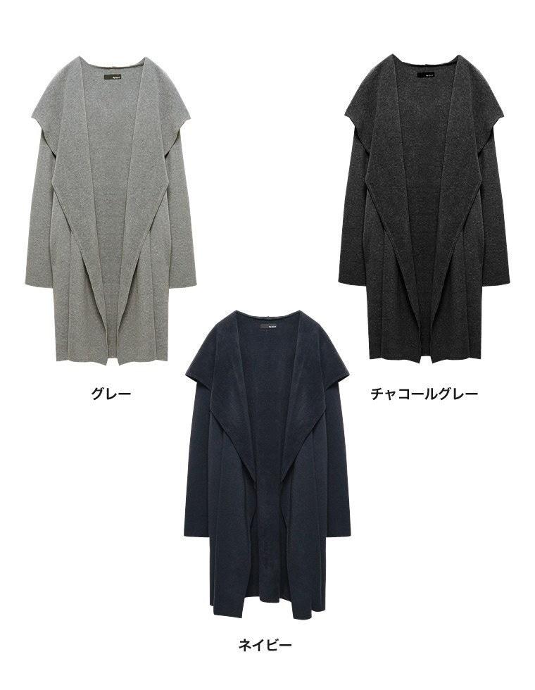 【国内発送】フード付き裏起毛コーディガン[2016秋冬新作]