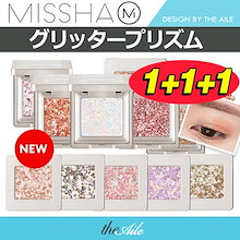 [MISSHA/ミシャ] 💓1+1+1💓 グリッタープリズム  MODERN SHADOW GLITTER PRISM s/s new color 10色