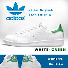 クーポン使用でさらにお得に💕アディダス オリジナルス adidas STAN SMITH W スタンスミス W B24105 レディース