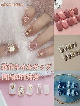(5)国内発送-即日発送-新作入荷 韓国ファッション  ジェルネイルチップ  ネイルシール  ネイルチップ つけ爪