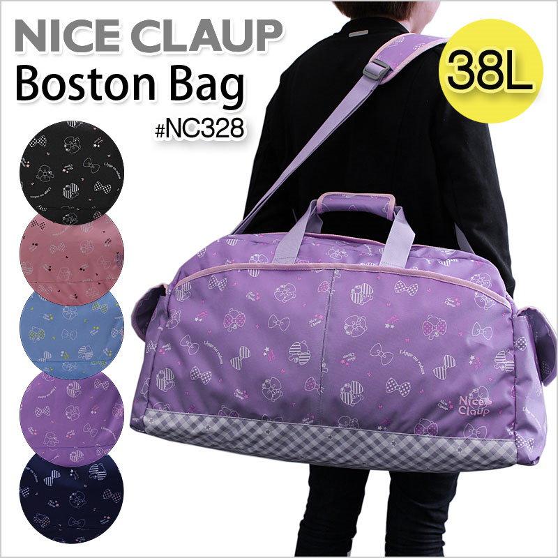 ナイスクラップ NICE CLAUP 2WAYボストンバッグ エール NC328