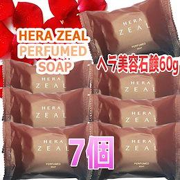 [HERA]HERA ZEAL Perfumed 美容石鹸60g×7個セット・ヘラせっけん/クレンジング・ソープ/韓国コスメ
