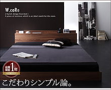 木目調 棚・コンセント付き フロアベッド 【W.coRe】ダブルコア (シングルサイズ)  スタンダードなマットレス付き