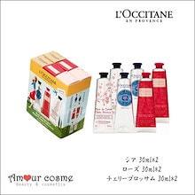 L`OCCITANE/ロクシタン ハンドクリーム 3種セット (シア/ローズ/チェリーブロッサム)30ml*6 数量限定 (3253581443675) HKOCVKIT00056