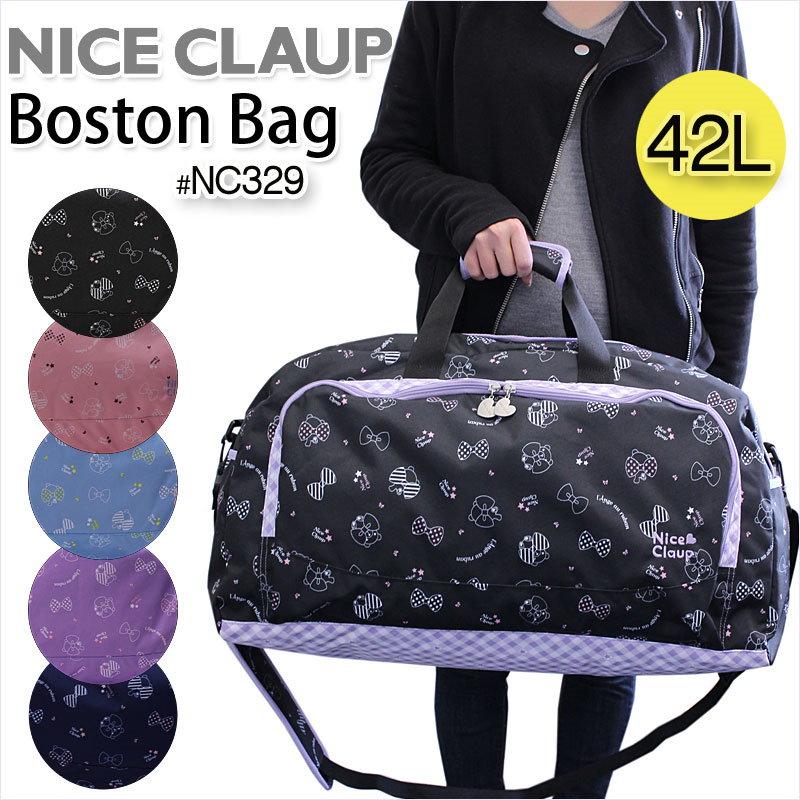 ナイスクラップ NICE CLAUP 2WAYボストンバッグ エール NC329