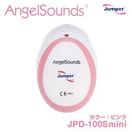 胎児超音波心音計エンジェルサウンズ JPD-100S mini Angelsounds