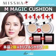 [MISSHA/ミシャ] ★ 1 + 1 + 1 + 1  ★ マジック クッション本品 2個 +トリプルシャドウ 2個