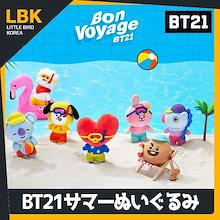 【BT21 x Line Friends】 2019 5月24日 新商品 / BT21 サマーぬいぐるみ / Bon voyage 人形 / ラインフレンズ