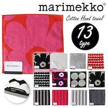 最安値に挑戦!【人気のMarimekko/マリメッコ】ハンカチ全15種類 プレゼント対応可 母の日