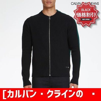 [カルバン・クラインのジーンズ]男性ジップアップカディゴン(J311484) /女性ニット/カーディガン/韓国ファッション