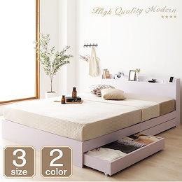 ベッド シングル 収納付き 引き出し付き 木製 棚付き 宮付き コンセント付き シンプル カントリーテイスト