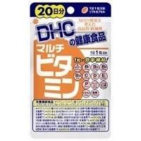 DHC マルチビタミン 20日分 (サプリメント マルチビタミン サプリ マルチビタミン)7
