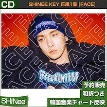 2種選択 / SHINee KEY 正規1集 [FACE] / 韓国音楽チャート反映/初回限定ポスター/1次予約/送料無料/特典 DVD