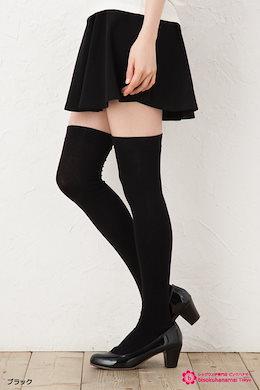 肉盛りしにくいニーハイソックス(綿素材・黒 ブラック)(レディース) ♪ ( オーバーニー ソックス サイハイ 靴下 おしゃれ かわいい socks kneehigh overknee ladies )-ZB