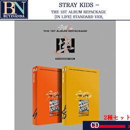 【STRAY KIDS -予約/当店特典+】 2種セット STRAY KIDS THE 1ST ALBUM REPACKAGE IN生 STANDARD VER. 韓国音楽チャート反映 初回ポスター
