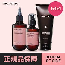 🌺1+1+1🌺[MOREMO][公式]髪の毛管理/WATER TREATMENT+OIL+SHAMPOO/WATER TREATMENT+OIL+BALM/韓国コスメ