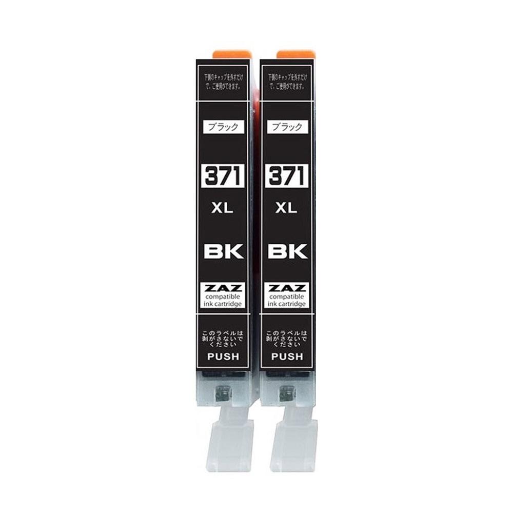 BCI-371XL BK 互換インク ブラック2本セット 2個セット キャノン対応機種:CANON PIXUS MG7730 / MG7730F / MG6930 / MG5730 / TS5030
