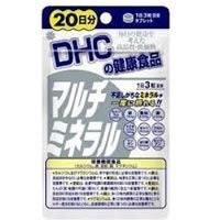 DHC マルチミネラル 20日分 (サプリメント サプリ)7