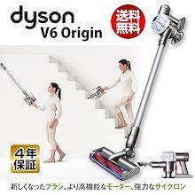 【4年保証】【壁掛けブランケット付き】ダイソン V6 Origin【送料無料】  コードレス ハンディクリーナー 掃除機 Dyson デジタルスリム(壁掛けブラケット付で最安値)