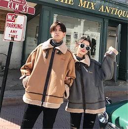💙大好評につSALE延長💙韓国ファッション ムートンコート 冬 暖かい 厚みをつける 裏起毛 コート トレンド 新しいスタイル カップルウェア