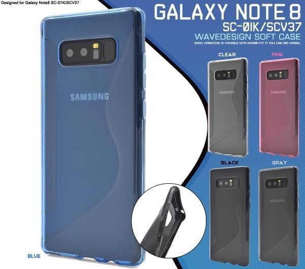 ■送料無料■【Galaxy Note8 SC-01K / SCV37 】用 ウェーブデザインラバーケース ギャラクシー ノート docomo ドコモ Samsung サムスン SC 01K sc01k