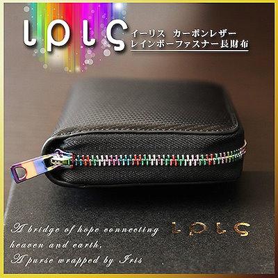 4e470389c816 Qoo10   イーリス 長財布の検索結果(人気順) : イーリス 長財布ならお得なネット通販サイト