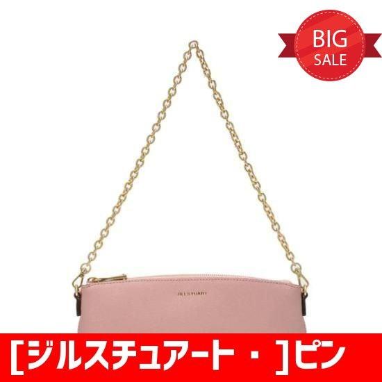 [ジルスチュアート・]ピンクチェーンストラップショルダーバッグJABA8E833P2 クラッチバッグ/ミニバック / 韓国ファッション
