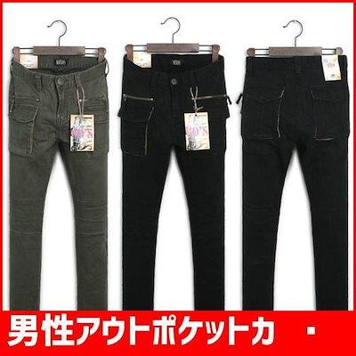 男性アウトポケットカーゴパンツジーンズ /パンツ/マイン/リンデンパンツ/韓国ファッション