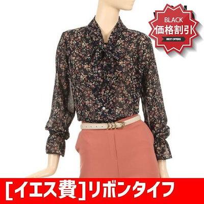 [イエス費]リボンタイフローラルブラウスYC1BL146 /プリントシャツ/ブラウス/ 韓国ファッション