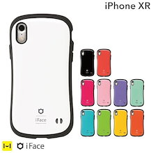 a1c6eb864e iPhone XR専用 iFace First Class Standardケース 【当店はiFaceメーカー直営店】