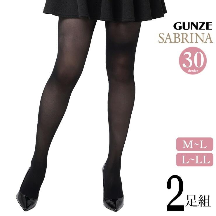 タイツ 黒 30デニール GUNZE SABRINA 綺麗な透け感 SBG11 2足組 グンゼ gunze サブリナ タイツ 透け感(04161)