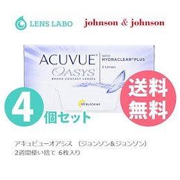 【送料無料】アキュビューオアシス 2週間使い捨て 処方箋不要 6枚入り 4箱セット  ジョンソン&ジョンソン