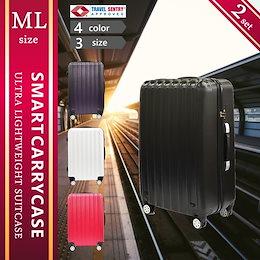 『S・M・L…3個セットで、この価格!』 スーツケース キャリーケース トラベルバッグ/機内持込可(Sサイズ)TSAロック ダブルキャスター/スマートキャリーケース/CS015/3個セット
