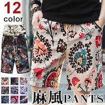 INS人気 おしゃれな花柄 ショートパンツ 麻風 サーフパンツ メンズ ショーツショートパンツ 麻風 サーフパンツ メンズ ショーツ ハーフパンツ 涼しい ビーチパンツ ズボン パンツ