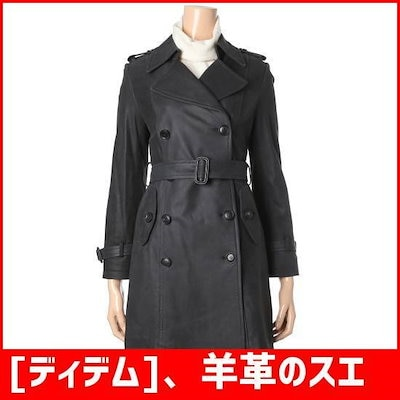 [ディデム]、羊革のスエード革のトレンチ(IL1810622) /デニムジャケット/ジャケット/韓国ファッション