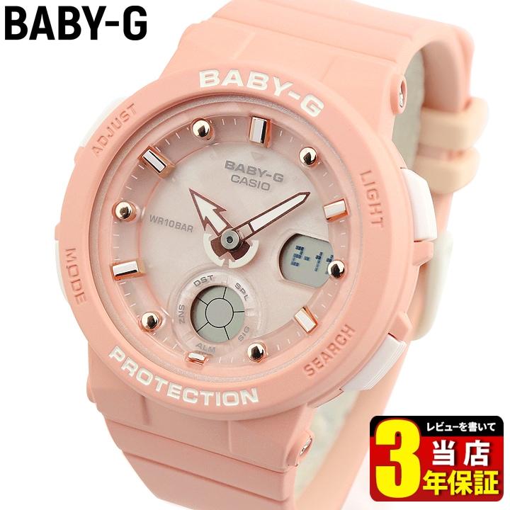 b6b05c8cec32cf baby g レディース デジタル のおすすめ/人気ファッション通販