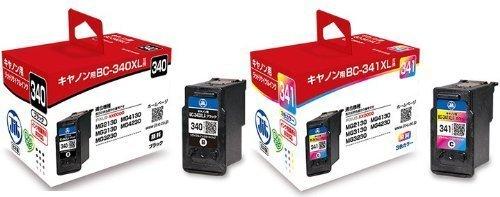 日本製 キャノン Canon BC-340+BC-341 XL 大容量 リサイクルインク 2色セット BC340XL BC341XL CANON PIXUS MG2130 PIXUS MG3130