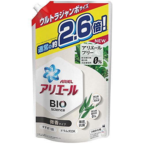 アリエール バイオサイエンス 科学x自然で洗浄力の限界突破 微香 洗濯洗剤 液体 詰め替え 約2.6倍(1680g)1680g