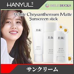 [ハンユル / HANYUL]白いガムグク輝きサンクリーム / サラサラサンスティック / 白菊光彩SUNジェル /  💕韓国コスメ💕