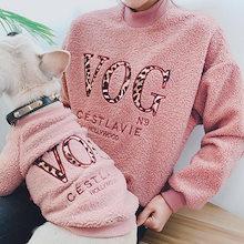 親子パーカー ペット用服 犬 愛犬 ペット ペット用品 ドックウェア 防寒 犬洋服 犬服 ペット服秋と冬服いペットの服★犬の服