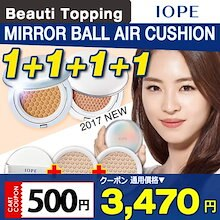 ★1+1+1+1★IOPE★2017 NEW❣️エアクッション/本品1個+リフィル2個+パフ1個/Air Cushion/Natural/Cover/Intense Cov