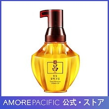 [リョ][呂]含光(ハンビッ) 高栄養 ゴールデン ヘアオイル Hambit Hair Oil 80ml