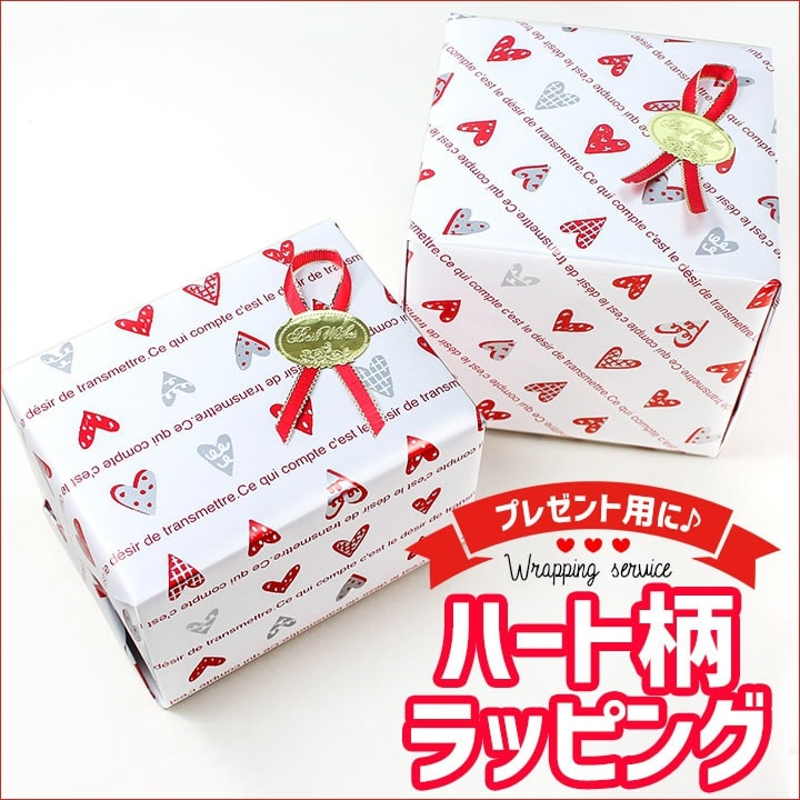 母の日に最適 ハート柄包装紙でラッピング包装♪ 「加藤時計店販売商品」と一緒にお買い物カゴへお入れ下さい。商品1点につき1包装に ギフト
