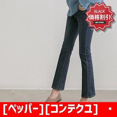[ペッパー][コンテクユ]スリムブーツカット起毛・パンツ72665 /パンツ/ショートパンツ/デニムパンツ/韓国ファッション