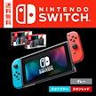 \カートクーポン使用可能!/【送料無料】Nintendo Switch ニンテンドースイッチ (本体) [グレー] [ネオンブルー/ネオンレッド][同梱版・限定版各種]