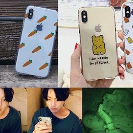 [AKAN] BTS ジョングク 使用 Carrot pattern phone case バンタン