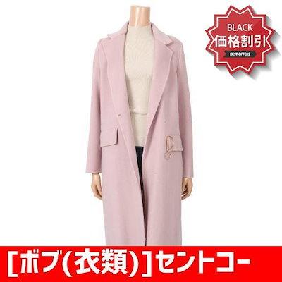 [ボブ(衣類)]セントコート(7127416009) /ロングコート/コート/韓国ファッション